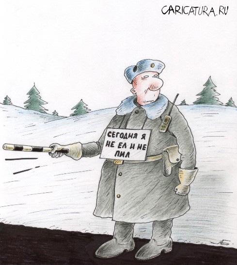 ГАИшник, родной. www.news-kvartal.ru/